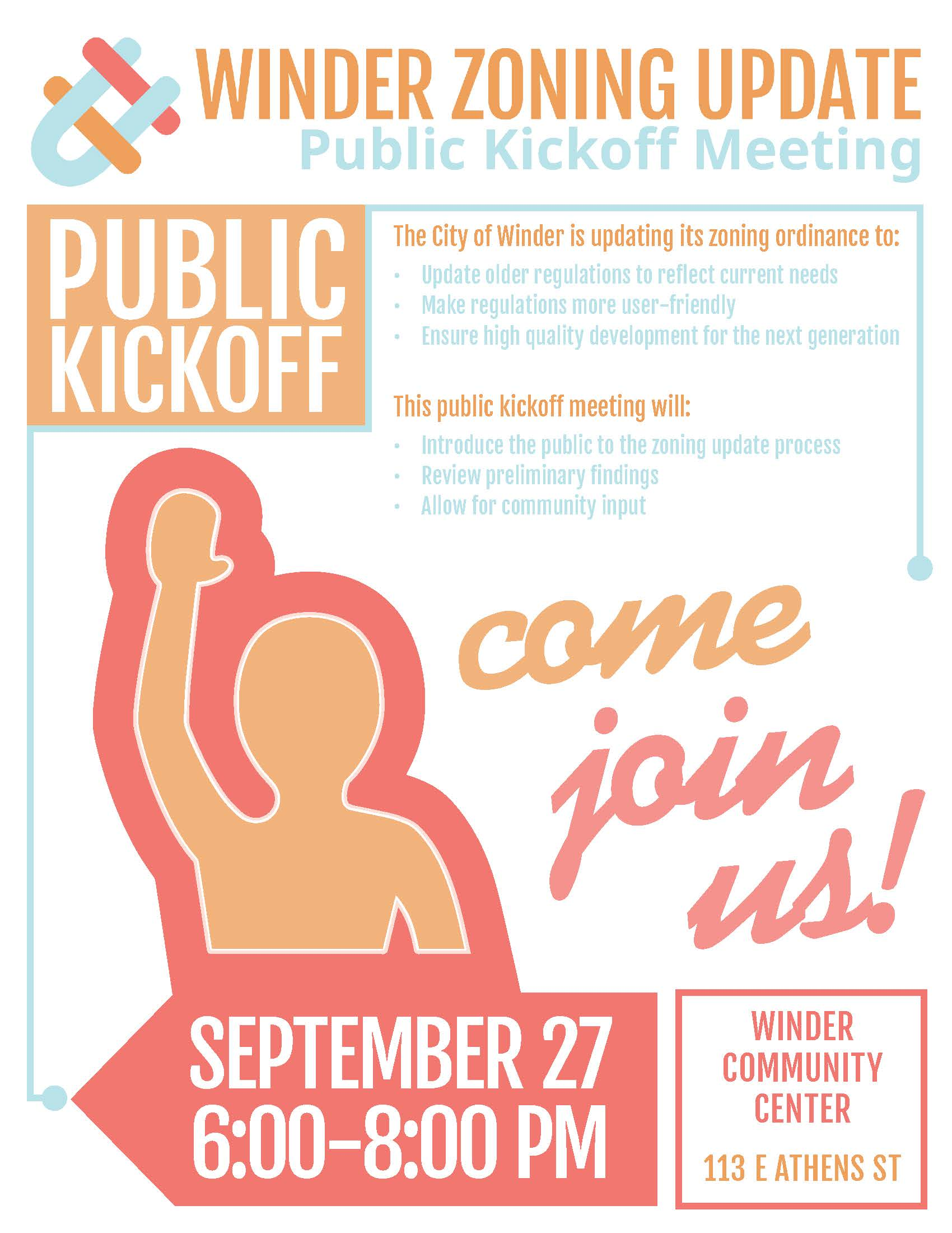 Winder zoning update kickoff meeting flyer 8
